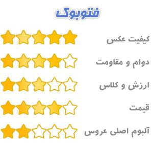 آلبوم عکس آتلیه توکا شیراز